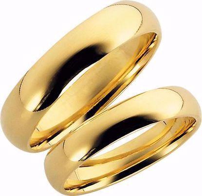 g82/5-guld-sølv-forlovelse-vielses-ringe-5mm